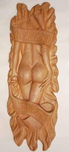 Скульптуры.Резьба по дереву.Дмитрий Литовкин
