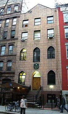Club 57 was a nightclub located at 57 St. Mark's Place in the East Village, New York City during the late 1970s and early 1980s. It was a hangout and venue for performance- and visual-artists and musicians, including Madonna, Keith Haring, Cyndi Lauper, Charles Busch, Klaus Nomi, The B-52s, RuPaul, Futura 2000, Kenny Scharf, Frank Holliday, Staceyjoy Elkin, John Sex, Wendy Wild, The Fleshtones, Joey Arias, Lypsinka, Michael Musto, Marc Shaiman, Scott Wittman, Fab Five Freddy, Jacek Tylicki… Joey Arias, Kenny Scharf, Neo Dada, Bard College, Running Away From Home, The B 52's, Movie Club, Downtown New York, The Cramps