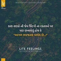 Follow👉 @lite_feelings 👈 _______________________________ #Gujarat #Gujarati #gujju #Gujaratijalsa #gujratiquotes #Gujaratishayari #gujrati_quotes #lite_feelings #quotes #true #motivation #inspiration #India #picture #ek_taro_sath #kathiyawadi Sorry Quotes, True Quotes, Best Quotes, Good Morning Image Quotes, Morning Quotes, Experience Quotes, Interview Skills, Gujarati Quotes, Instagram Quotes
