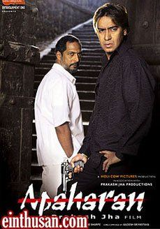 Apaharan Hindi Movie Online - Ajay Devgan, Nana Patekar and Bipasha Basu. Directed by Prakash Jha. Music by Wayne Sharpe. 2005 ENGLISH SUBTITLE