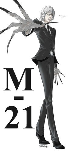 M-21 Noblesse by tofu-jiggles on DeviantArt