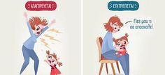 10 χρυσές συμβουλές για γονείς από έναν έμπειρο μπαμπά Education Positive, Infant Activities, Kids And Parenting, Kindergarten, Pregnancy, Parents, Family Guy, Science, Comics