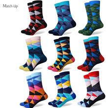 Mens Colorful Argyle Striped Business Dress Socks Funky Novelty Men Stripes Cotton Long Sock Eu 38-43 Lustrous Men's Socks