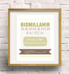 Kid's Shahada & Bismallah Wall Art - Silver Envelope