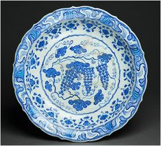 Ashmolean Museum  41cm plate date:1530