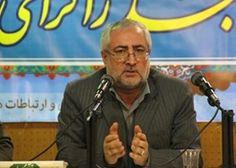 رئیس کل دادگستری استان البرز: طرح آموزش پیش از ازدواج در کرج اجرایی میشود