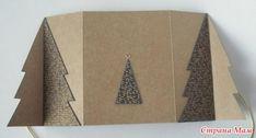 Vous êtes peut-être déjà tout équipé en article de scrapbooking! Vous aimez bricoler, et aimeriez faire vos cartes de Noël cette année? Voici un super beau modèle avec un patron pour vous guider! Vous pourrez la faire dans les couleurs de votre choix Christmas Paper, Handmade Christmas, Christmas Crafts, Christmas Decorations, 3d Cards, Pop Up Cards, Cardboard Crafts, New Year Card, Small Quilts