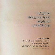 Arabic Words, Arabic Quotes, Islamic Quotes, Closer Quotes Movie, Movie Quotes, Poetry Quotes, Words Quotes, Life Quotes, Allah Islam