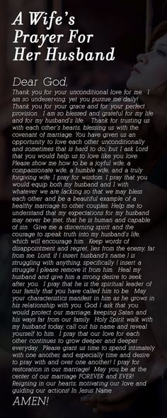 A Wife's Prayer For Her Husband