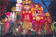 Tanabata Festival - Japan