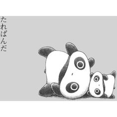 kawaii panda ❤ liked on Polyvore featuring anime, backgrounds, panda, pictures, art and filler