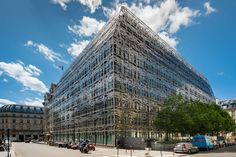 French Ministry of Culture in Paris
