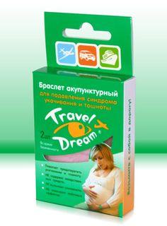 Браслет с акупунктурным действием от укачивания в транспорте Travel Dream для беременных женщин | opt-shok.ru