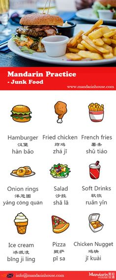 Junk Food in Chinese.For more info please contact: bodi.li@mandarinhouse.cn The best Mandarin School in China.