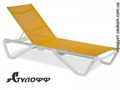 Шезлонг Wave Papatya белый, сетка желтая Outdoor Furniture, Outdoor Decor, Sun Lounger, Home Decor, Chaise Longue, Decoration Home, Room Decor, Swinging Chair, Interior Decorating