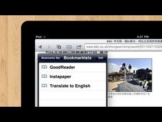 How to Record Screencast Videos on your iPad or iPhone Ipad Mini, Online Web, Samsung, Ios App, Ipod Touch, Digital Marketing, Technology, Infographic, Phone