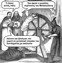 Ecards, Memes, E Cards, Meme