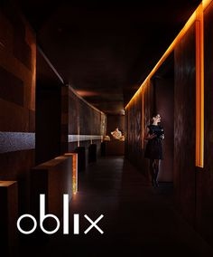The Shard | Oblix Restaurant | London Bridge Quarter