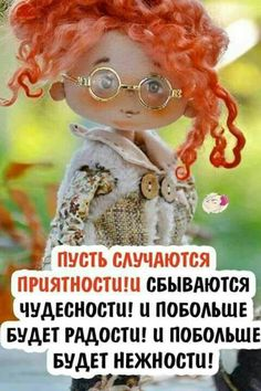 VK is the largest European social network with more than 100 million active users. Happy Birthday Woman, Birthday Wishes Funny, Happy Birthday Meme, Happy Birthday Images, Birthday Pictures, Birthday Quotes, Humor Birthday, Birthday Parties, Nurse Quotes