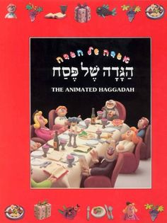 The Animated Haggadah by Rony Oren,http://www.amazon.com/dp/9655241181/ref=cm_sw_r_pi_dp_vUpetb00VN12RFNX