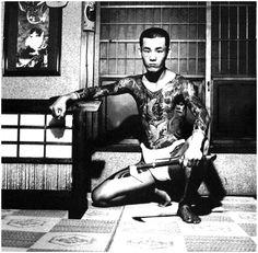 Traditional Japanese Tattoo Yakuza