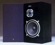 Almost forgot about these babies. My Yamaha NS-500 Studio Monitors. Sounded as good as they looked.