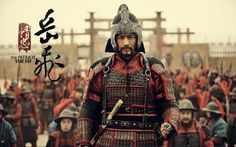 Actor playing General Yue Fei attired in body armor.  Yue Fei (March 24, 1103 – January 27, 1142), was a military general during the era of the Southern Song Dynasty.  He is best known for leading the defense of Southern Song against invaders from the Jurchen-ruled Jin Dynasty in northern China, before being put to death by the Southern Song government.