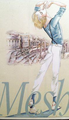 Mesh by Moto Hagio 萩尾望都