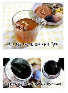 기침 감기에 좋은 도라지배차입니다. ^^ : 네이버 블로그