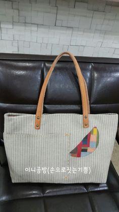 린넨 +천연염색 가방 : 네이버 블로그 Tote Bag, Bags, Handbags, Carry Bag, Taschen, Tote Bags, Purse, Purses, Bag
