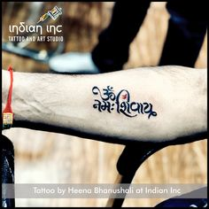 Om Namah Shivaya. Artist :- heena bhanushali #Omnamahshivay #Shivatattoo #mantratattoo #religioustattoo  #religious #mantra #mahadev #shiva #om #omtattoo #Peace #tattooformen #tattooforboy #tattooforhand #forearmtattoo #tattoodesign #photooftheday #tattooart #ink #mumbaitattoostudio #mumbai #bhandupwest #tattooartist #heenabhanushali #machinejaguar #kingstattoosupply