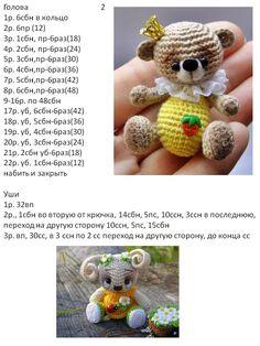 Crochet Cross, Crochet Bear, Free Crochet, Crochet Doll Pattern, Crochet Patterns Amigurumi, Knitted Dolls, Crochet Dolls, Crochet Parrot, Stuffed Animal Patterns