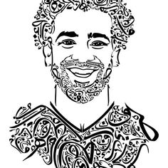 'Mohamed Salah Art' by EliteBro Framed Prints, Canvas Prints, Art Prints, Graffiti Words, Mo Salah, Mohamed Salah, Dress Shirts For Women, Art Boards, Wall Tapestry