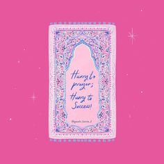 Quran Wallpaper, Islamic Quotes Wallpaper, Beautiful Islamic Quotes, Islamic Inspirational Quotes, Quran Verses, Quran Quotes, Small Business Quotes, Poses Photo, Religion Quotes