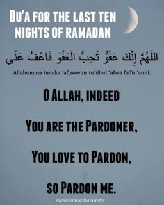 Special #dua for Laylatul Qadr #LaylatulQadr .. Read, memorise, implement...  {http://www.PureMatrimony.com/}