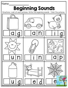 BEGINNING SOUNDS and so many other great printables for BACK TO SCHOOL! Jolly Phonics, Teaching Phonics, Phonics Worksheets, Kindergarten Literacy, Preschool Learning, Preschool Activities, Pre K Worksheets, English Worksheets For Kindergarten, Letter Worksheets