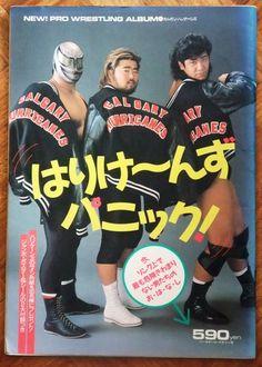 90s Culture, Japanese Wrestling, Band Posters, Professional Wrestling, Hot Guys, Hot Men, Calgary, Vintage Japanese, Baseball Cards