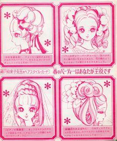 hosokawa chieko my scans