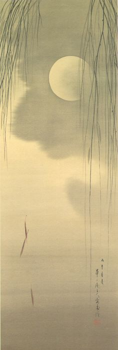 . the full moonseven story-songs of a womanturning towards the sea . ~MatsuoBashō Image: Willow and Moon, Koson