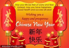 Chinese New Year Greetings, Messages and New Year Wishes in Chinese