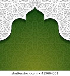 Abstract background with traditional ornament. Boarder Designs, Wedding Album Design, Rangoli Designs Diwali, Islamic Wallpaper, Islamic Art Calligraphy, Borders And Frames, Islamic Pictures, Gourd Art, Art Background