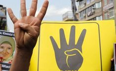 The famous Rābiʿa sign. Holding up 4 fingers with the thumb folded into the exposed palm, this sign plays a significant role within the realm of political activism. Body Gestures, Dutch Language, Human Rights Watch, Catholic University, Islamic Studies, Prison Cell, Muslim Brotherhood, The Turk, National Symbols