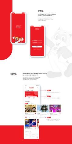 lotte world adventure - app redesign - UI/UX Web Design, App Ui Design, Brochure Design, Ui Portfolio, Portfolio Website Design, Mobile Ui Design, Mobile App Ui, Wordpress Theme Design, Presentation Design