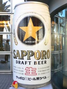Sapporo legendary sweepstakes