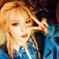 #4Minute #Hyuna #Selca