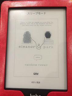 @yoshijapon : Eleanor & Park de Rainbow Rowell