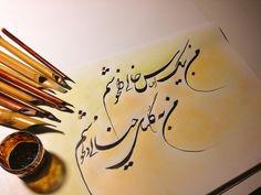 Farsi calligraphy