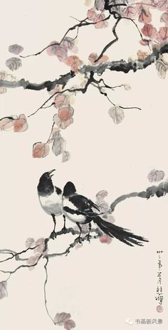 Zen Painting, Japan Painting, Chinese Painting, Watercolor Flowers Tutorial, Watercolor And Ink, Rabe, China Art, Japan Art, Bird Art