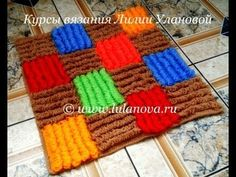 2 - http://youtu.be/SXsKYDF1ygo Подробный мастер-класс - как вязать крючком объемный коврик. Detailed master class - how to crochet surround pad. Détail clas...