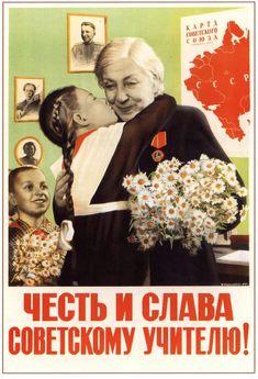 учительница ссср: 18 тыс изображений найдено в Яндекс.Картинках